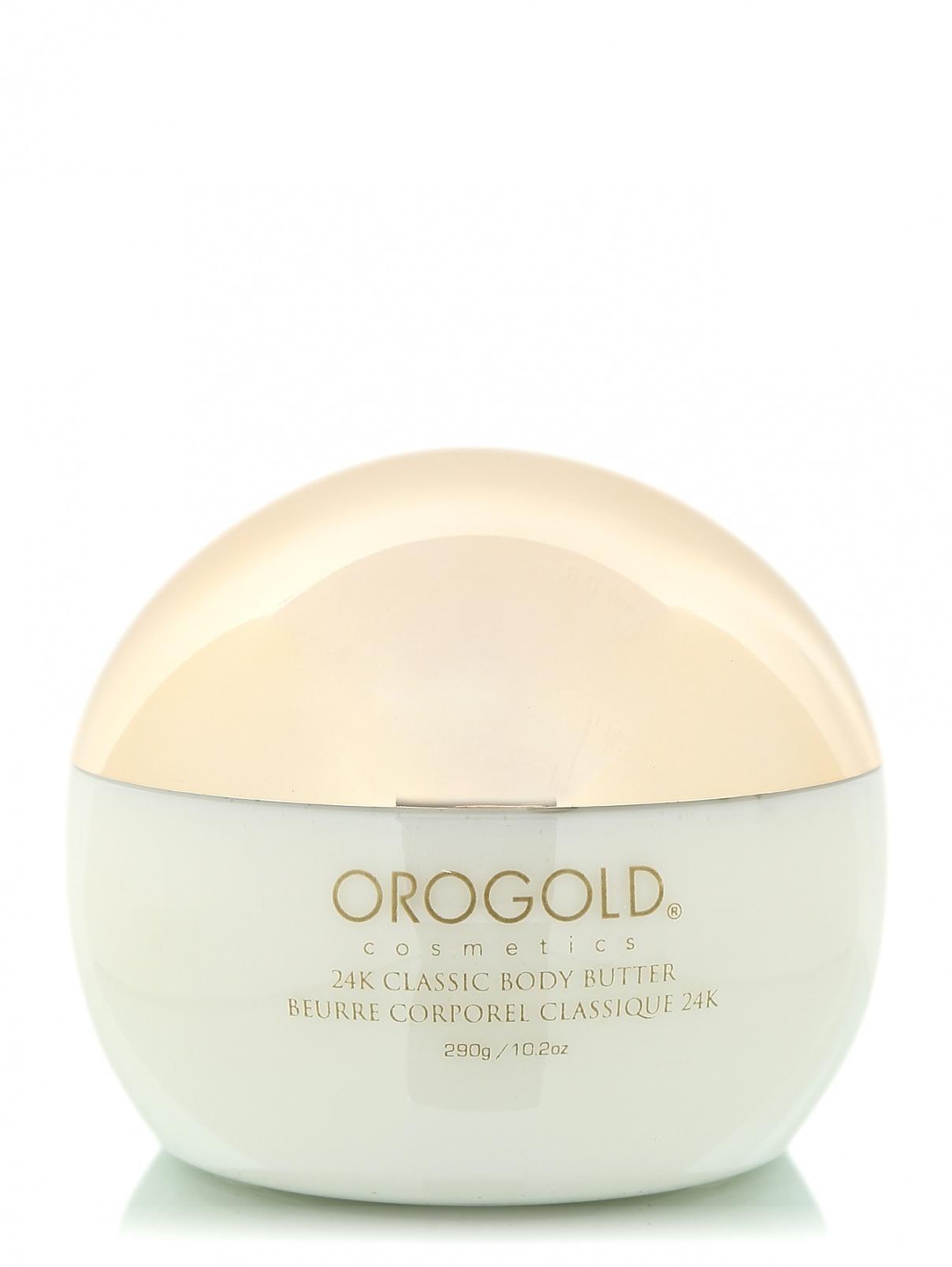 Масло для тела Body Care Oro Gold Cosmetics  –  Общий вид
