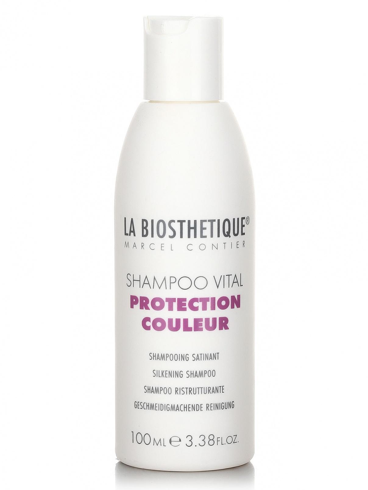 Шампунь для окрашенных нормальных волос - Hair Care, 100ml La Biosthetique  –  Общий вид