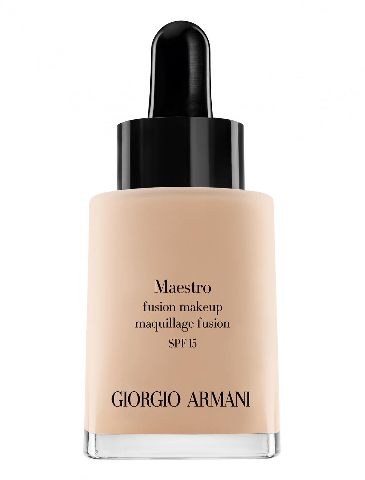 Тональная вуаль - №6, Maestro Fusion, 30ml Giorgio Armani  –  Общий вид
