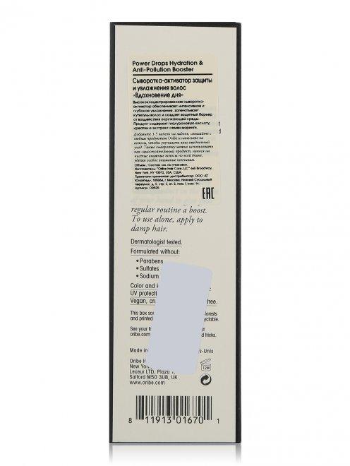 Сыворотка-активатор 30 мл Hair Care Oribe - Общий вид