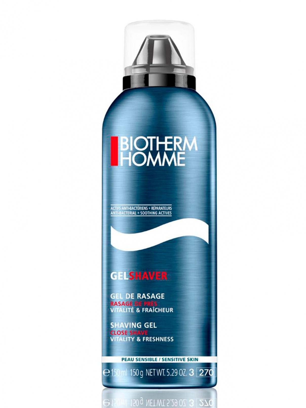 Гель для бритья - Rasage, 150ml Biotherm  –  Общий вид