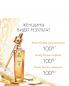 Лёгкое масло-сыворотка для лица ABEILLE ROYALE, 30 мл Guerlain  –  Обтравка2