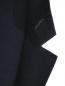 Классический костюм из шерсти Ermenegildo Zegna  –  Деталь1