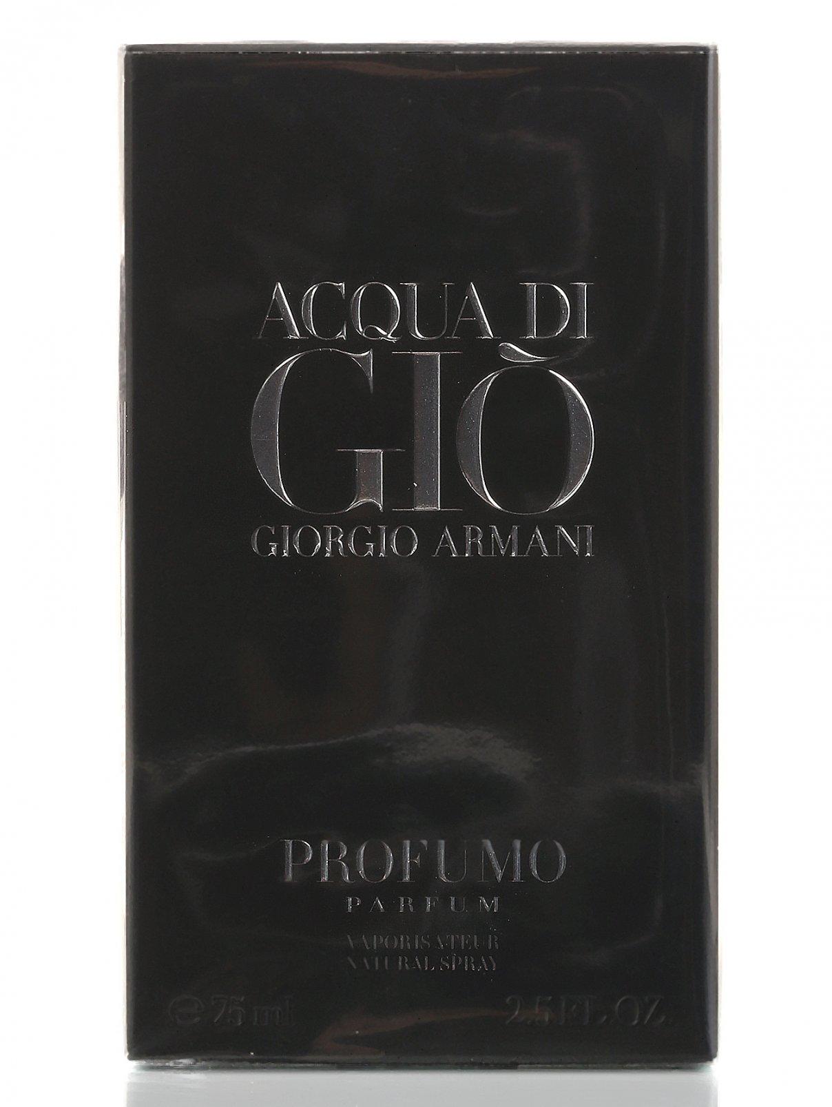 Парфюмерная вода - Acqua Di Gio Profumo, 75ml Giorgio Armani  –  Модель Общий вид