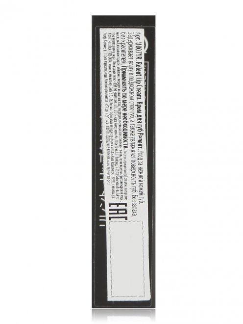 Крем для губ Relent Cosmetics Relent Cosmetics - Общий вид