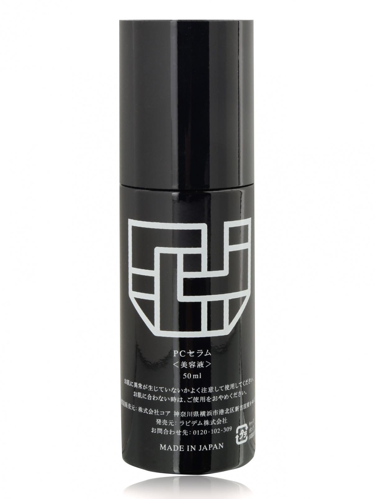 Восстанавливающая сыворотка  с витамином C 50 мл Relent Cosmetics Relent Cosmetics  –  Общий вид