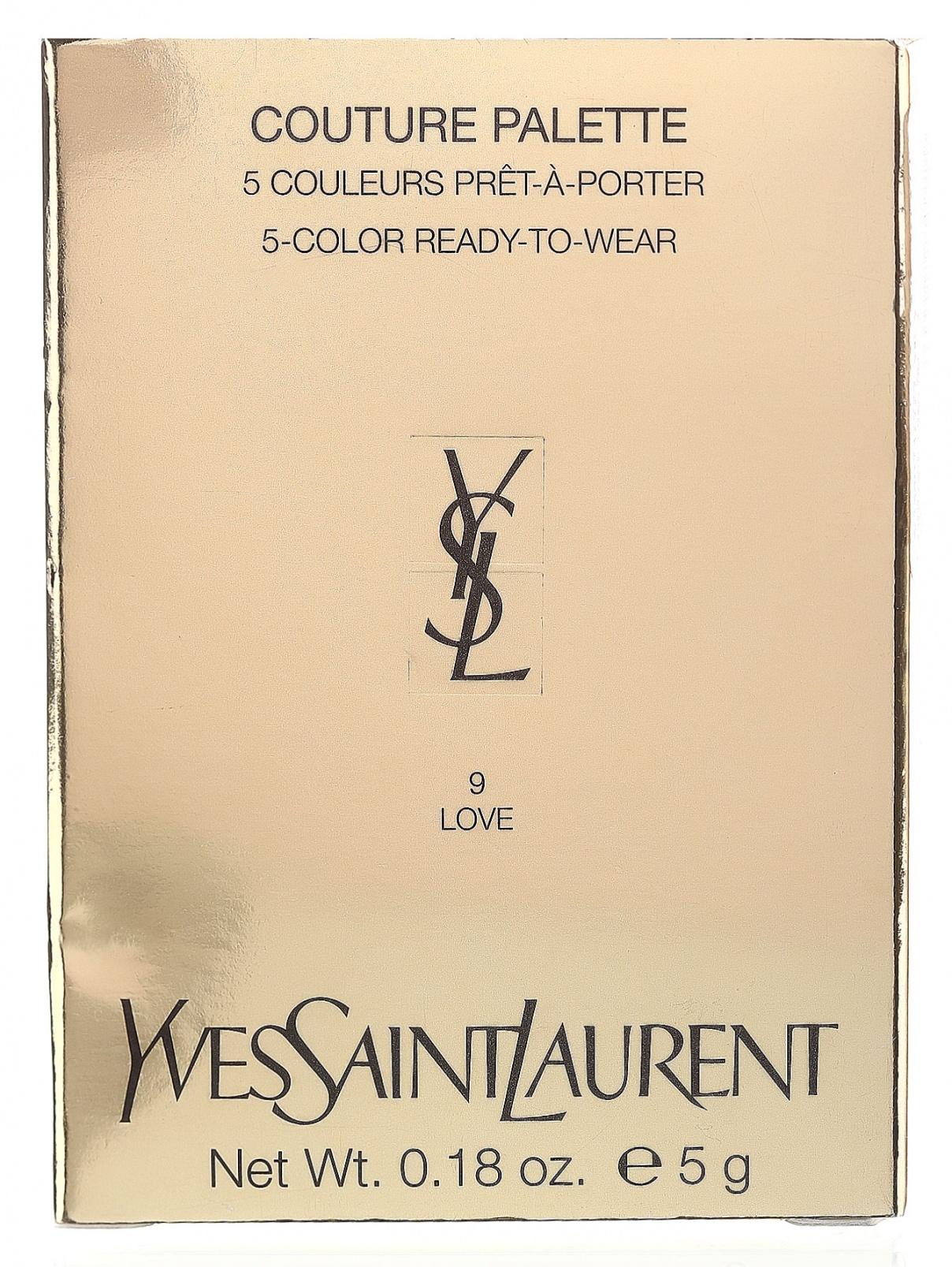 Тени для глаз - №09, Couture palette YSL  –  Модель Общий вид