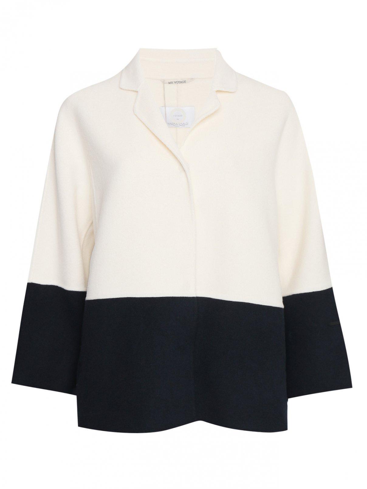 Пальто из шерсти и кашемира Marina Rinaldi  –  Общий вид