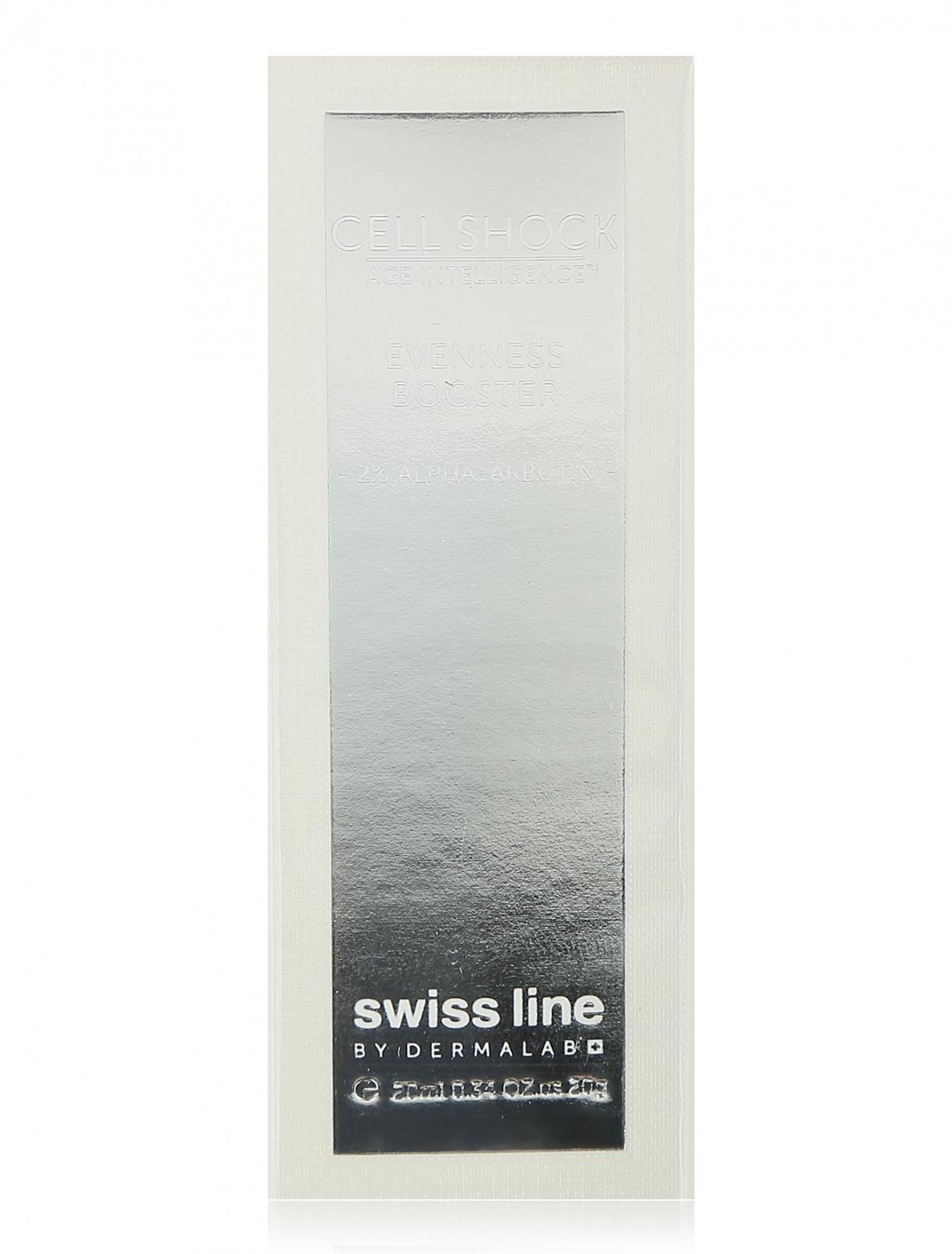 Бустер Сияние 20 мл Face Care Swiss Line  –  Общий вид
