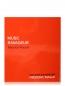 Парфюмерная вода 50 мл Musc Ravageur Frederic Malle  –  Обтравка2