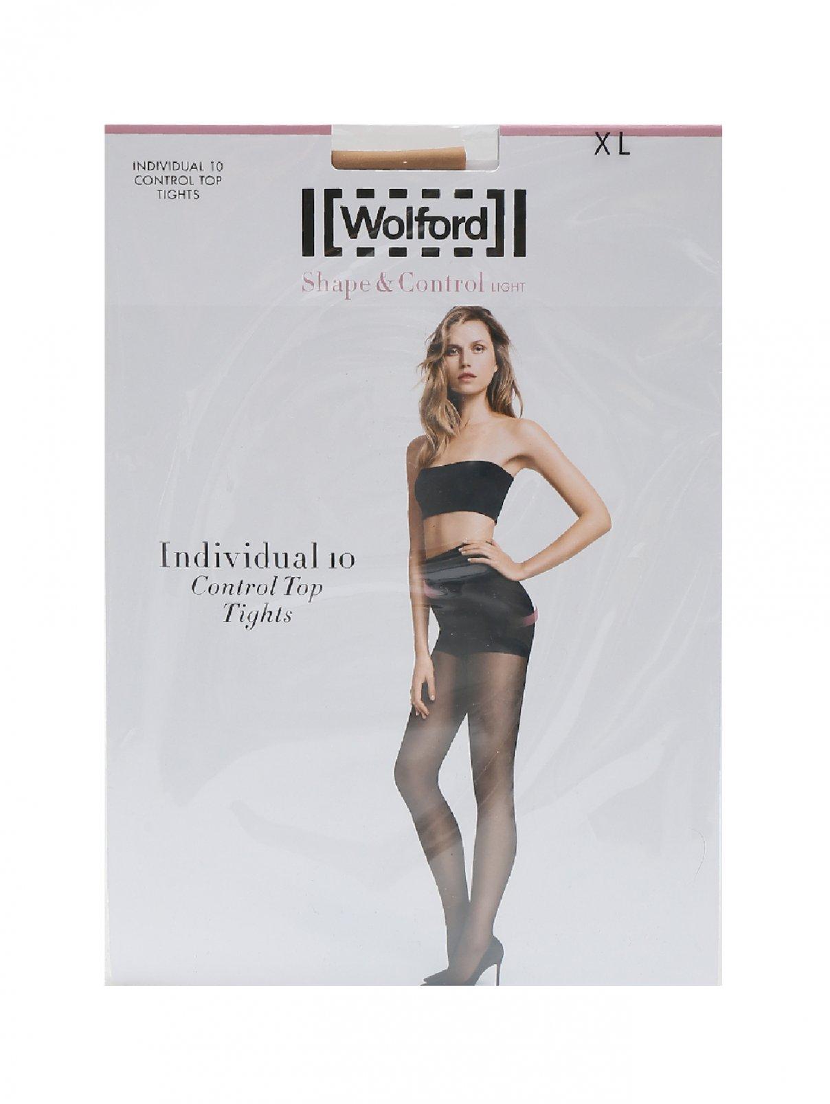 Колготки бежевые 10den Wolford  –  Общий вид