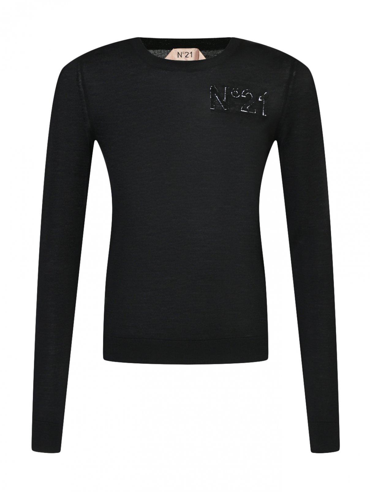Джемпер из шерсти N21  –  Общий вид