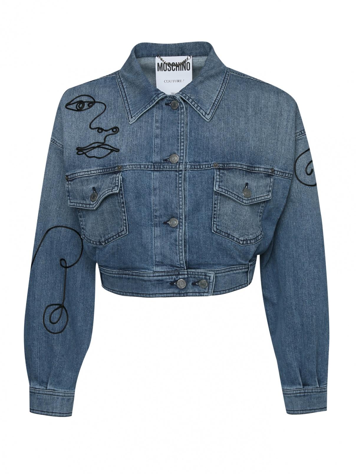 Куртка укороченная из хлопка Moschino  –  Общий вид