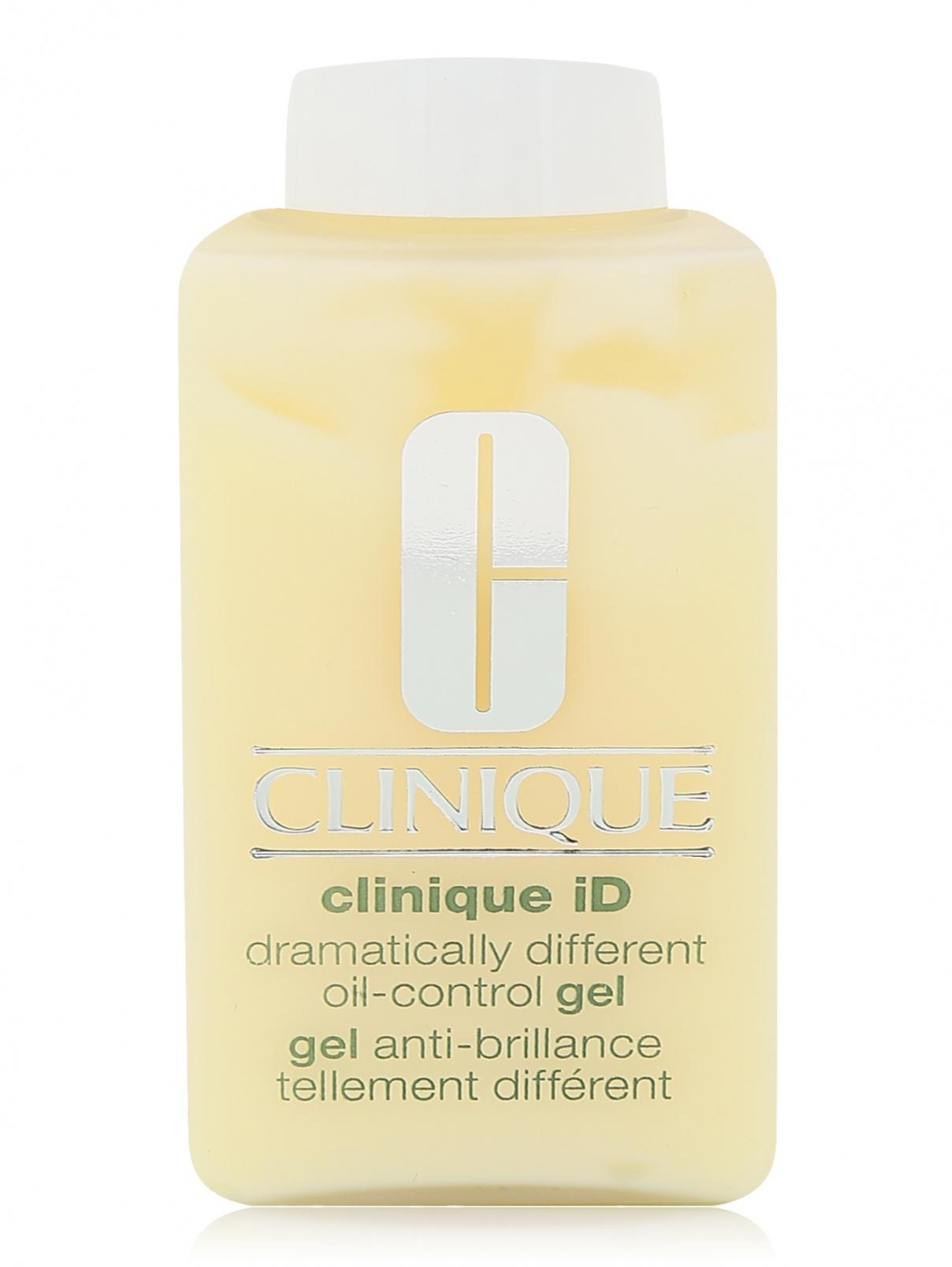 Увлажняющий гель Oil control 115 мл Clinique ID Clinique  –  Общий вид