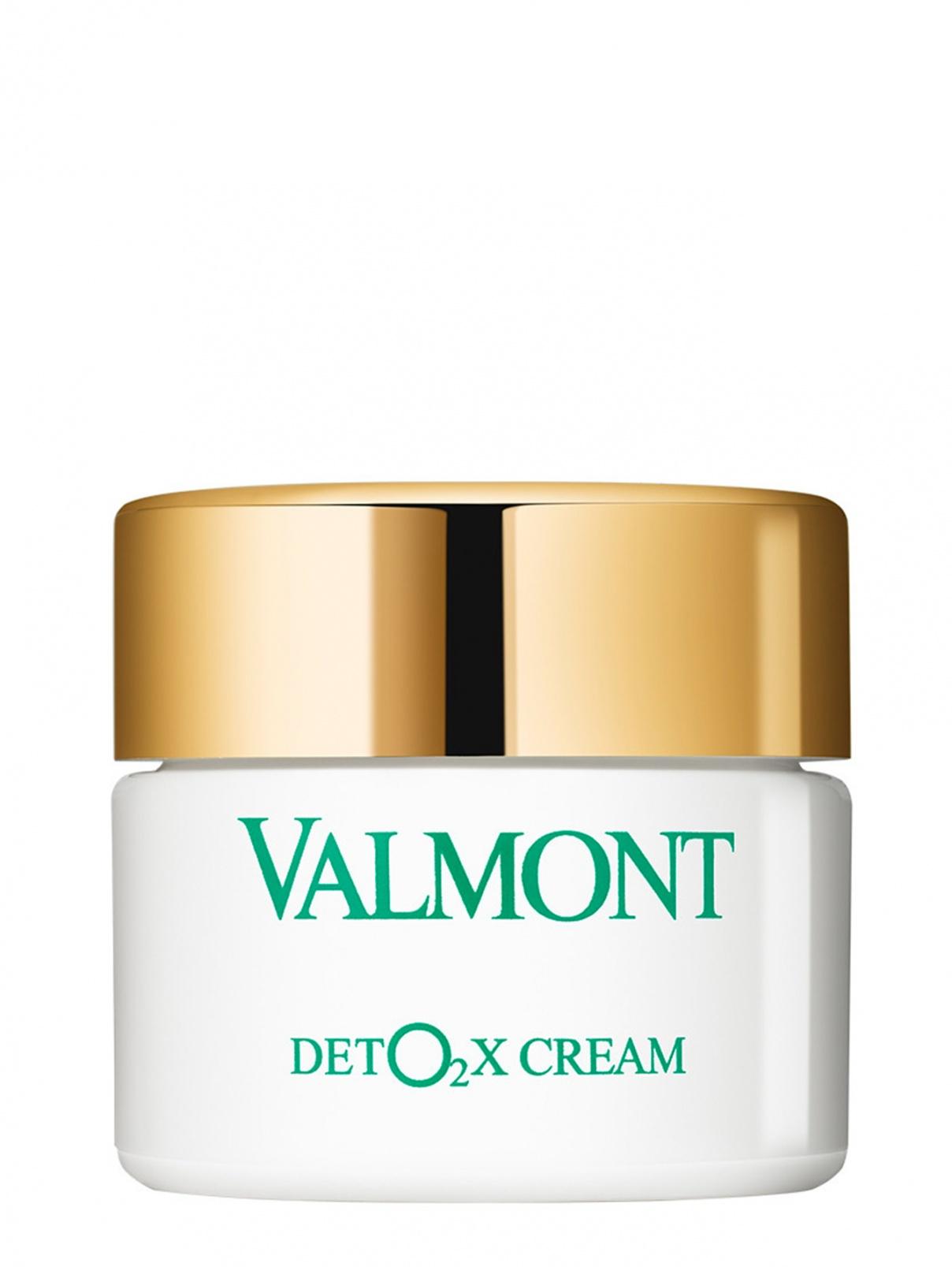 Крем детоксифицирующий кислородный уход - Face Care, 45ml Valmont  –  Общий вид