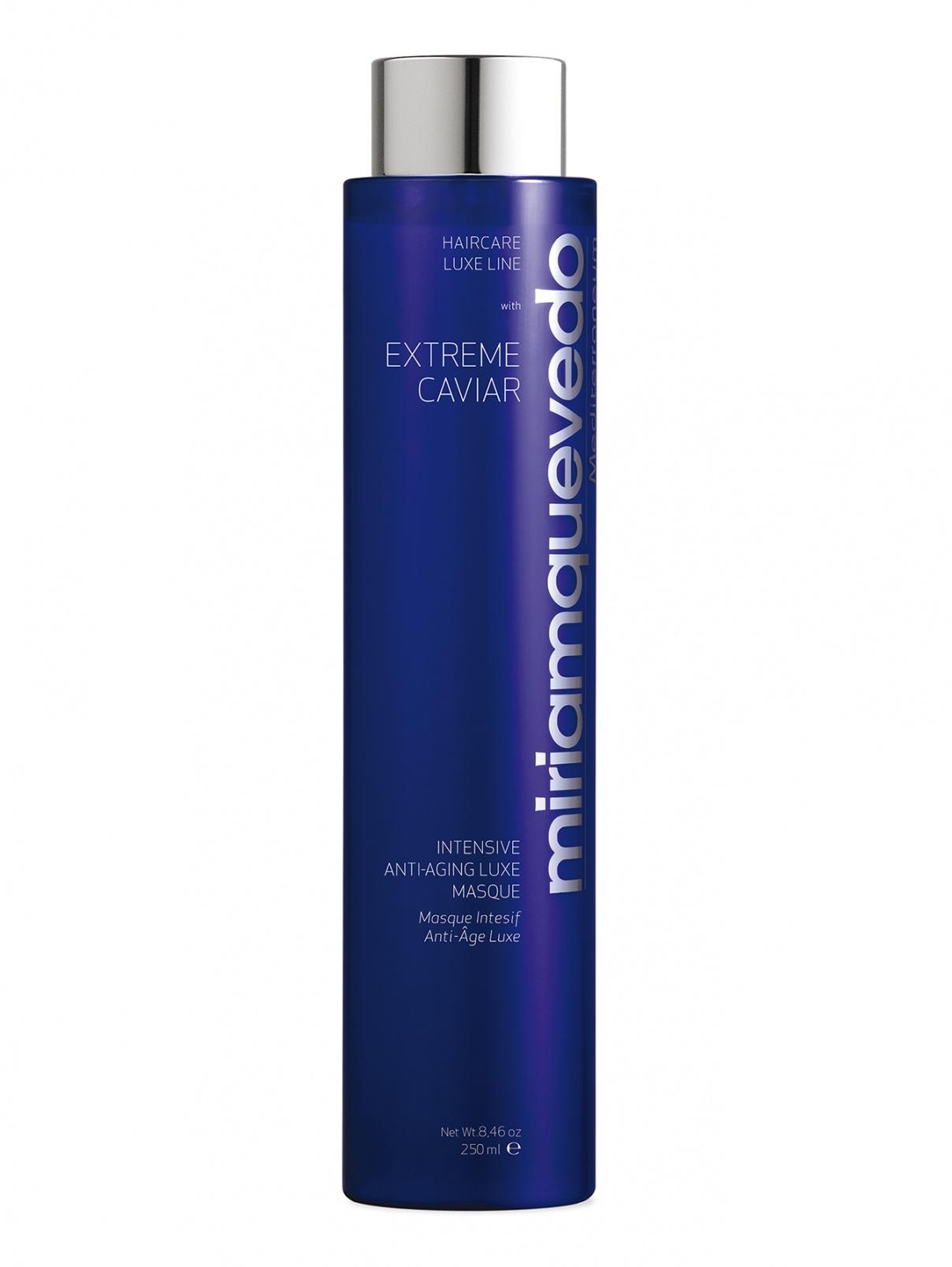 Омолаживающая маска для волос - Extreme Caviar, 250ml Miriamquevedo  –  Общий вид