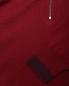 Джемпер из шерсти с молнией и вышивкой Etro  –  Деталь1