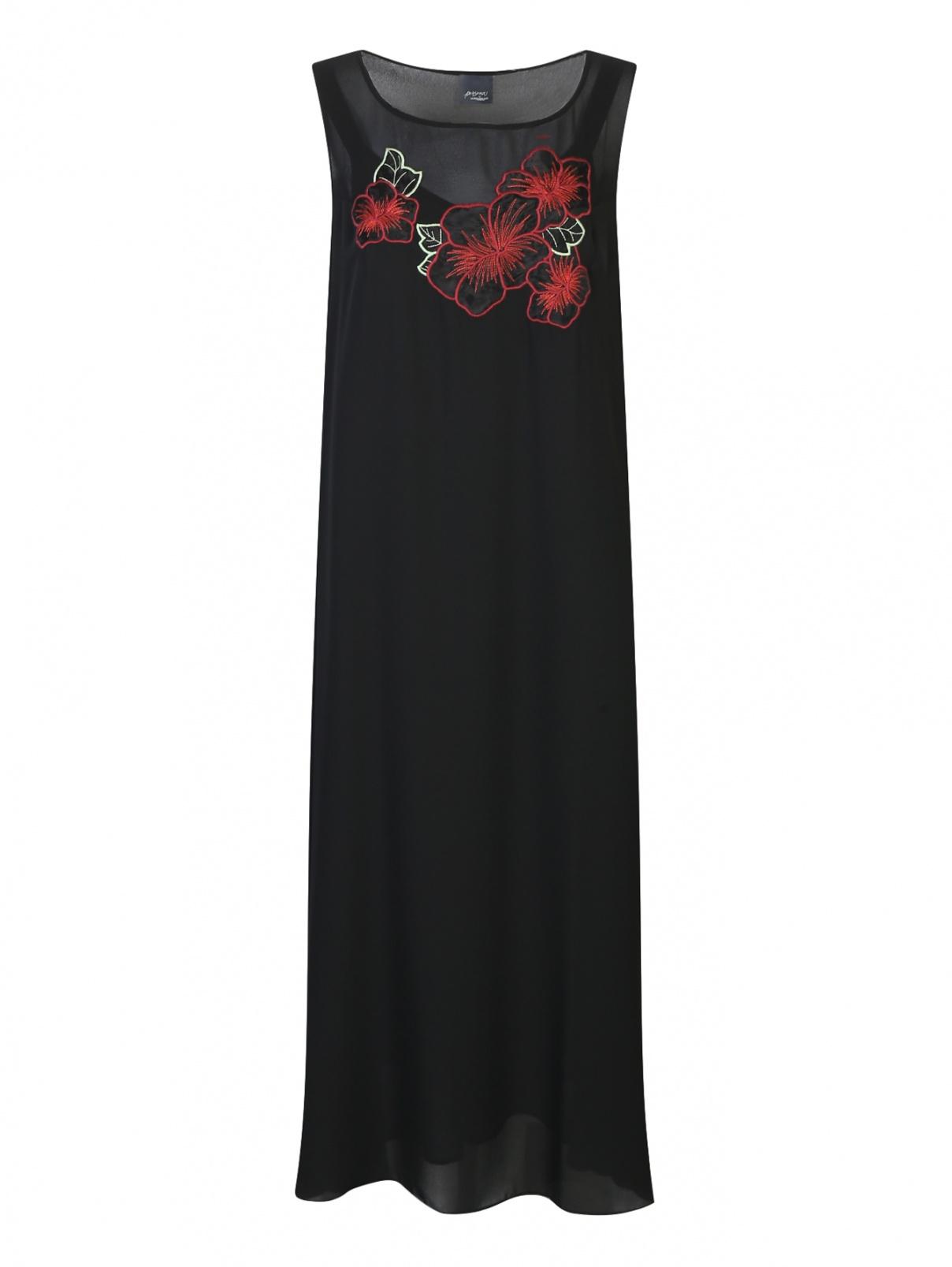 Платье-макси с цветочным узором Persona by Marina Rinaldi  –  Общий вид