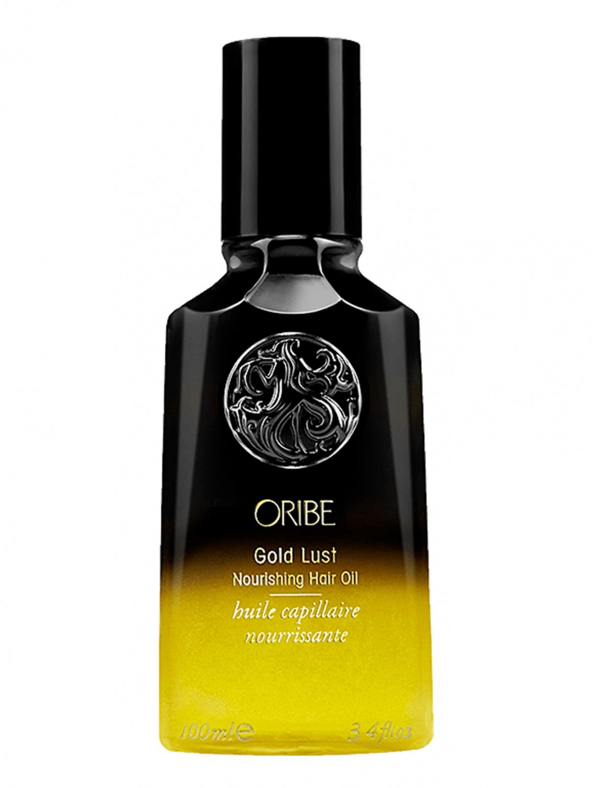 """Питательное масло для волос """"Роскошь золота"""" - Hair Care, 100ml Oribe  –  Общий вид"""