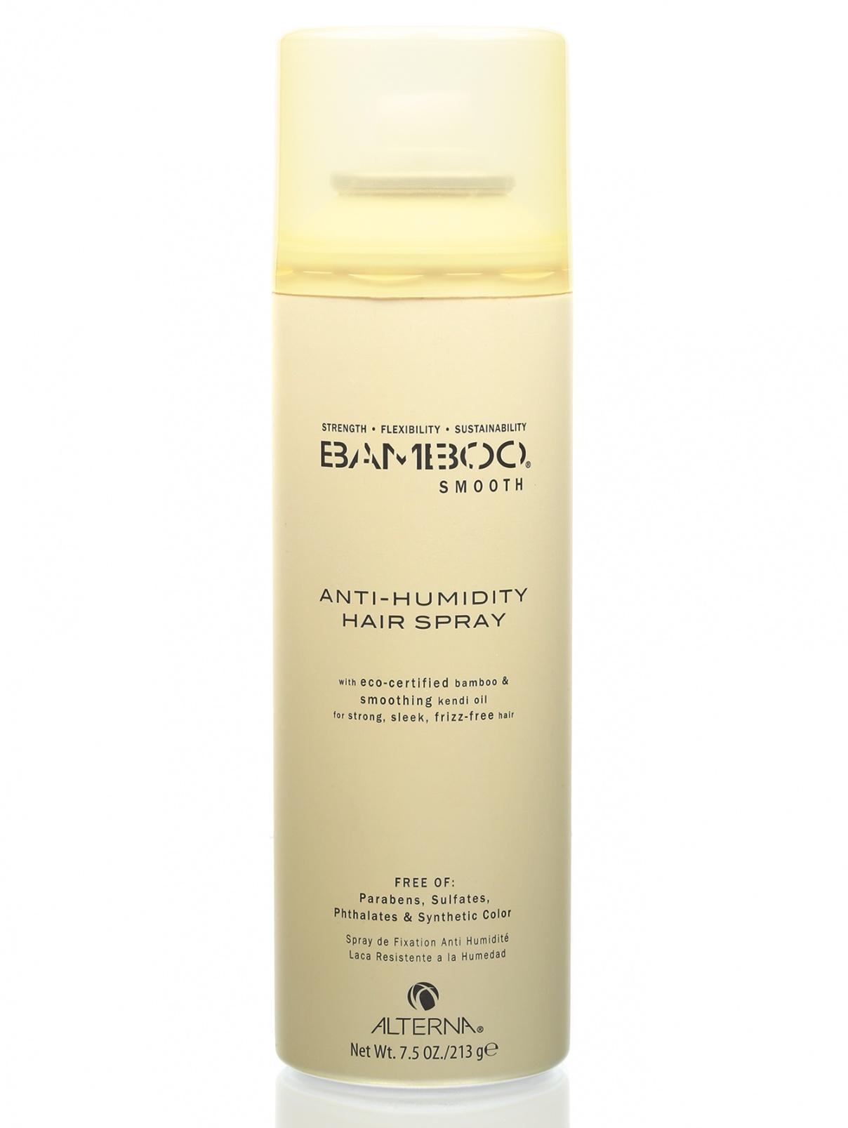 Полирующий лак для волос - Bamboo, Hair Care ALTERNA  –  Общий вид