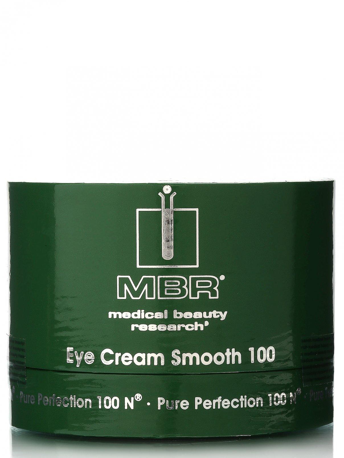 Высокоэффективный легкий крем, для кожи вокруг глаз - Pure Perfection 100, 15ml Medical Beauty Research  –  Модель Общий вид
