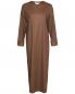 Платье-макси из шерсти с разрезами Max Mara  –  Общий вид